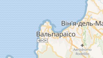 Вальпараїсо - детальна мапа