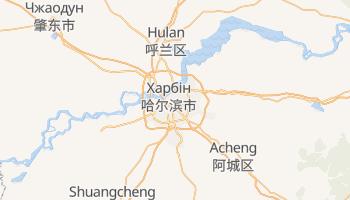 Харбін - детальна мапа