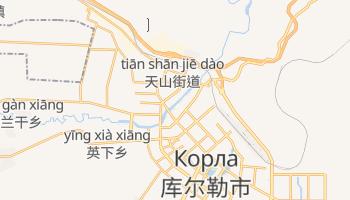 Корла - детальна мапа