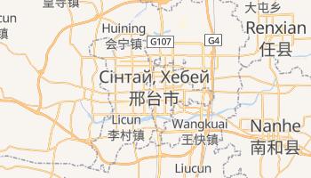 Сінтай - детальна мапа