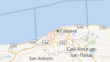 Гавана - детальна мапа