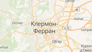 Клермон-Ферран - детальна мапа
