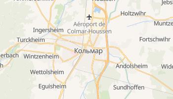 Кольмар - детальна мапа