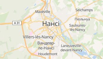Нансі - детальна мапа