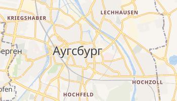Аугсбург - детальна мапа