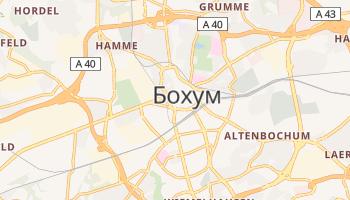 Бохум - детальна мапа