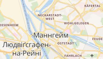 Мангейм - детальна мапа