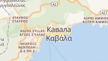 Кавала - детальна мапа