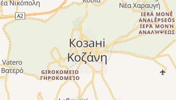 Козані - детальна мапа