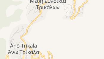 Трикала - детальна мапа