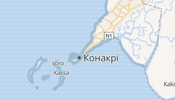 Конакрі - детальна мапа
