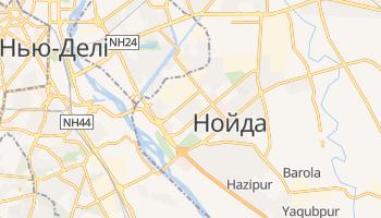 Нойда - детальна мапа