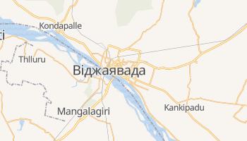 Віджаявада - детальна мапа