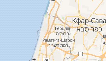 Герцлія - детальна мапа