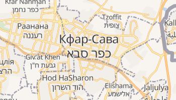 Кфар-Сава - детальна мапа