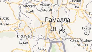 Рамалла - детальна мапа
