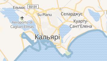 Кальярі - детальна мапа
