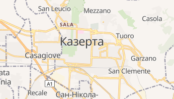 Казерта - детальна мапа