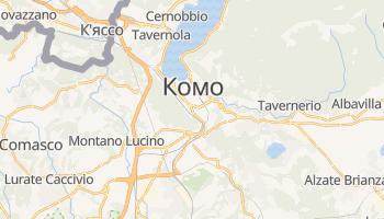 Комо - детальна мапа