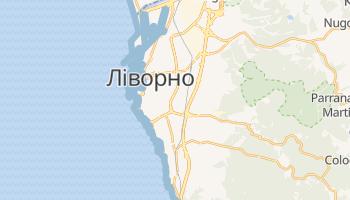 Ліворно - детальна мапа