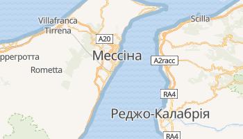 Мессіна - детальна мапа