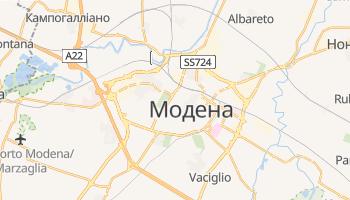 Модена - детальна мапа