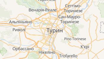 Турін - детальна мапа