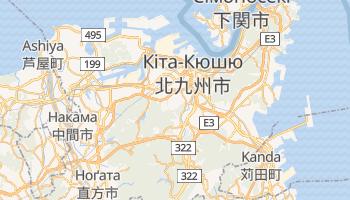 Кітакюсю - детальна мапа