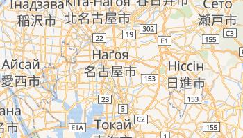 Нагоя - детальна мапа