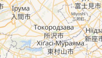 Токородзава - детальна мапа