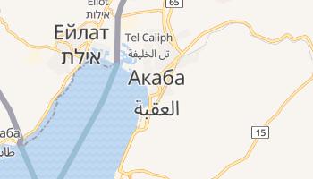 Акаба - детальна мапа
