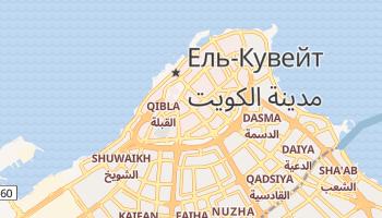 Кувейт - детальна мапа