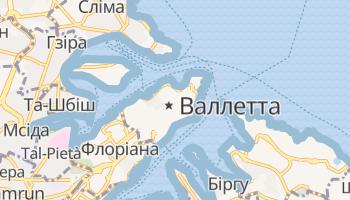 Валєтта - детальна мапа