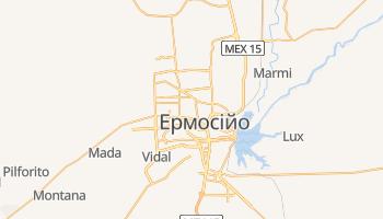 Ермосійо - детальна мапа