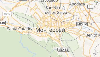 Монтеррей - детальна мапа