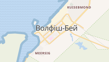 Волфіш-Бей - детальна мапа