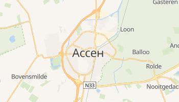Ассен - детальна мапа