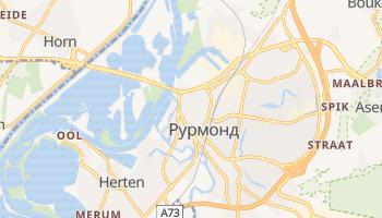 Рурмонд - детальна мапа