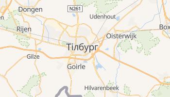 Тілбург - детальна мапа