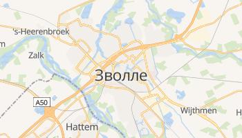 Зволле - детальна мапа