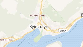Квінстаун - детальна мапа