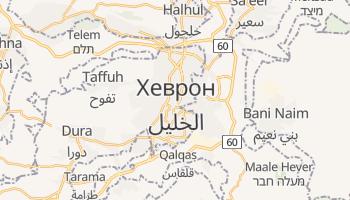 Хеврон - детальна мапа