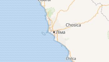 Ліма - детальна мапа