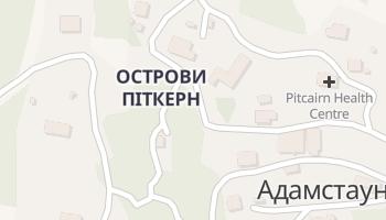Адамстаун - детальна мапа