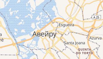 Авейру - детальна мапа