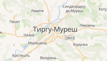 Тиргу-Муреш - детальна мапа