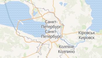 Санкт-Петербург - детальна мапа