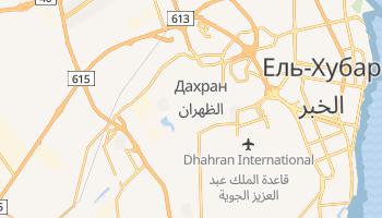 Дахран - детальна мапа