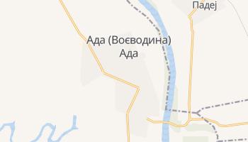 Ада - детальна мапа