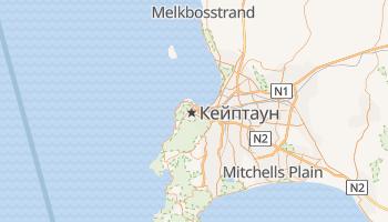 Кейптаун - детальна мапа
